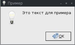 zenity info example