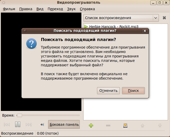 Что значит get adobe flash player - 76